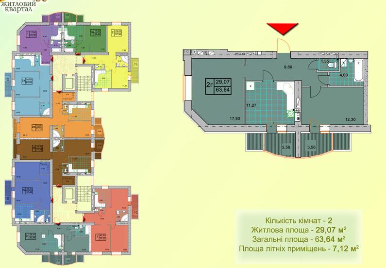 ЖК Паркова оселя Буча вариант планировки двухкомнатной квартиры