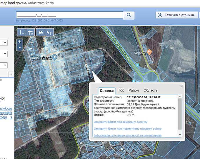 ЖК Скай 2 Ирпень кадастровая карта