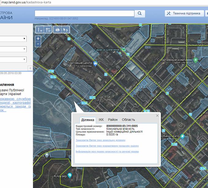 ЖК 044 на Подоле данные кадастровой карты