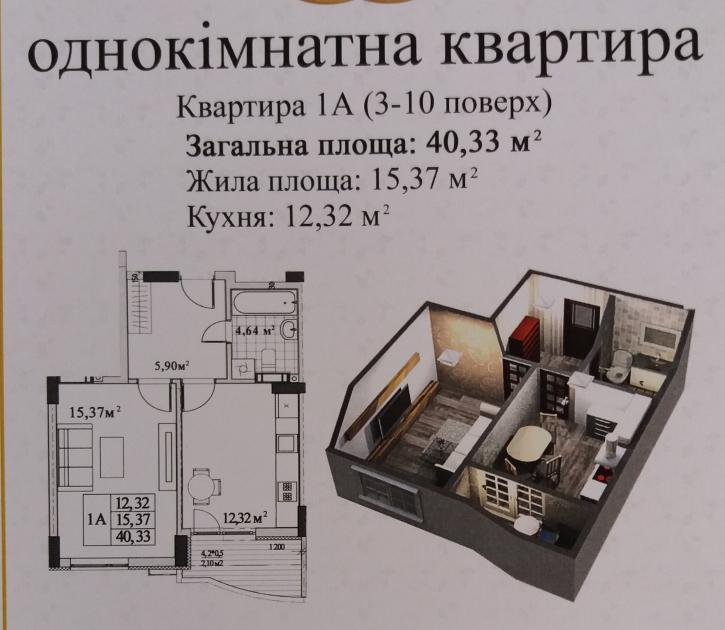 ЖК Голд сити в Буче вариант планировки однокомнатной квартиры