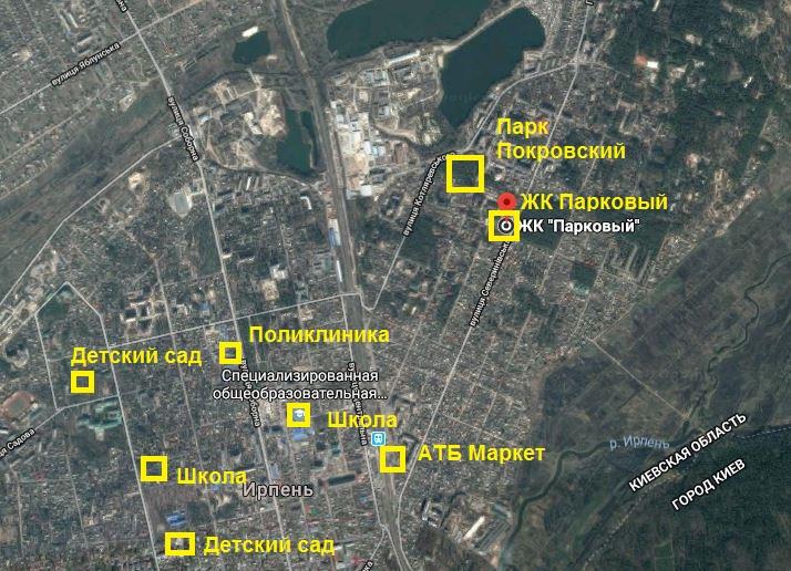ЖК Парковый в Ирпене инфраструктура