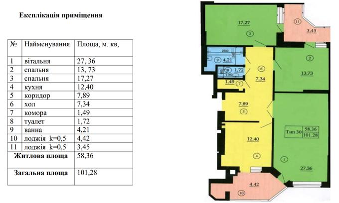 ЖК Петровский обновленный в Святопетровском вариант планировки трехкомнатной квартиры