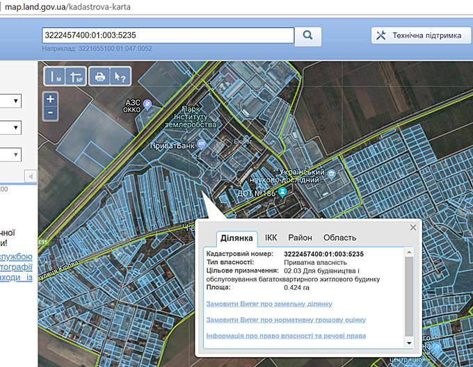 ЖК Покровский двор в Чабанах данные кадастровой карты