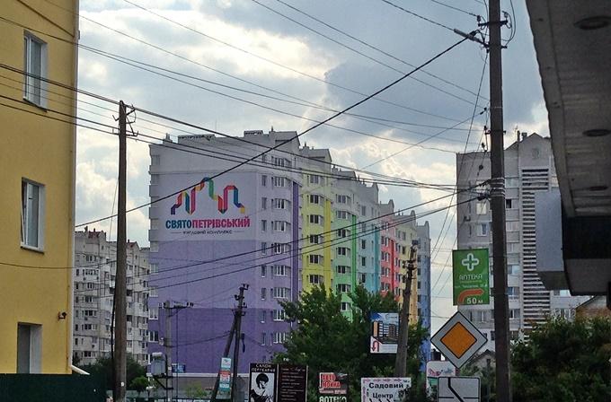 ЖК Святопетровский сосед