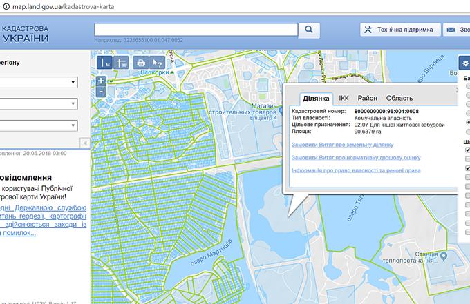 ЖК Патриотика на озерах кадастровая карта