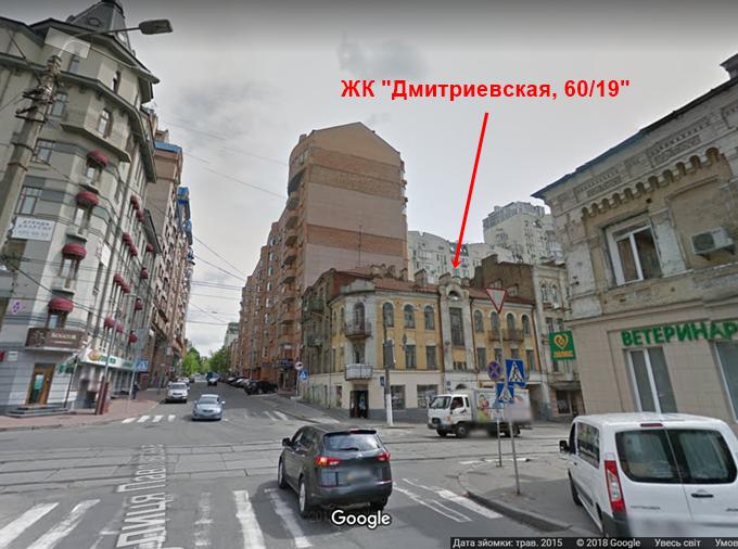 Клубный дом на Дмитриевской 60 19 старый дом