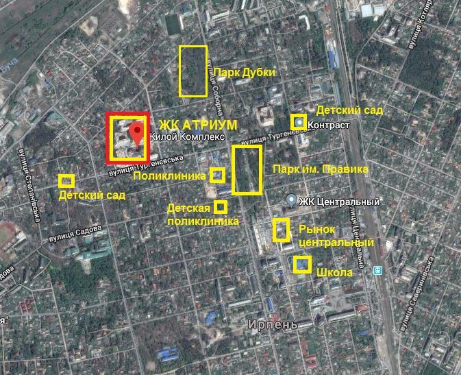 ЖК Атриум в Ирпене инфраструктура