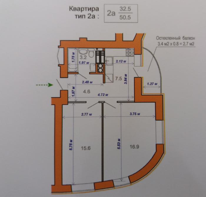 ЖК Атриум в Ирпене вариант планировки двухкомнатной квартиры