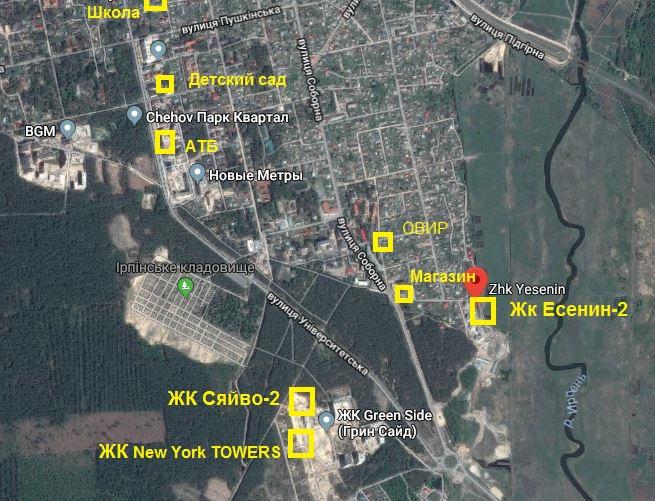 ЖК Есенин 2 в Ирпене инфраструктура