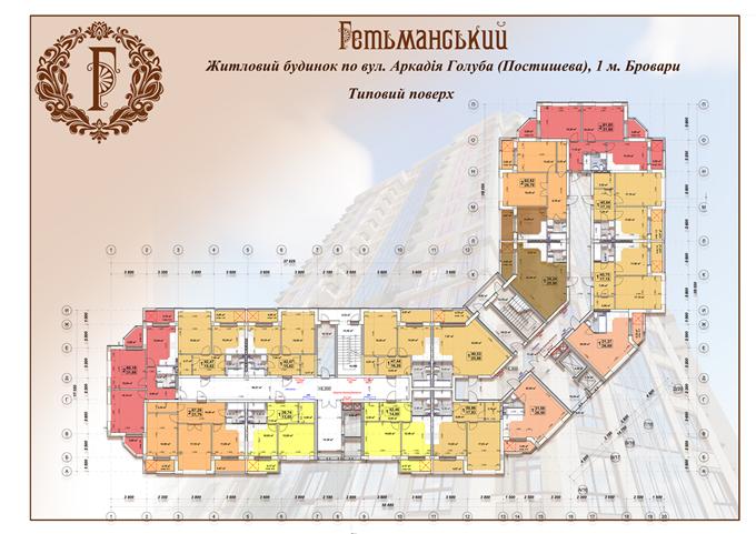 ЖК Гетьманский в Броварах поэтажный план