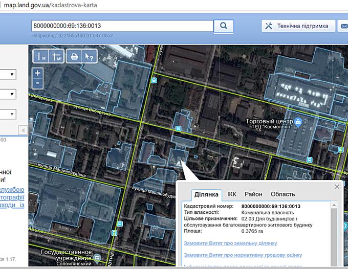 ЖК Шулявский данные кадастровой карты