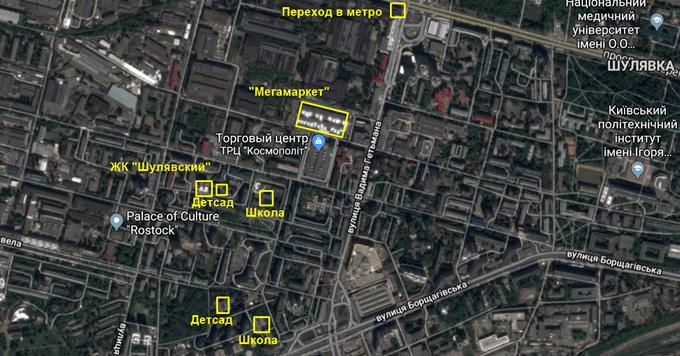 ЖК Шулявский инфраструктура