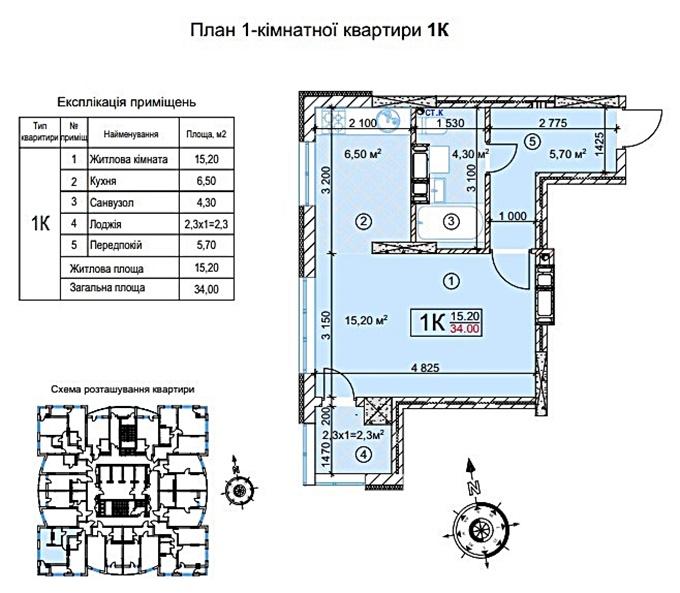 ЖК Шулявский планировка однокомнатной квартиры