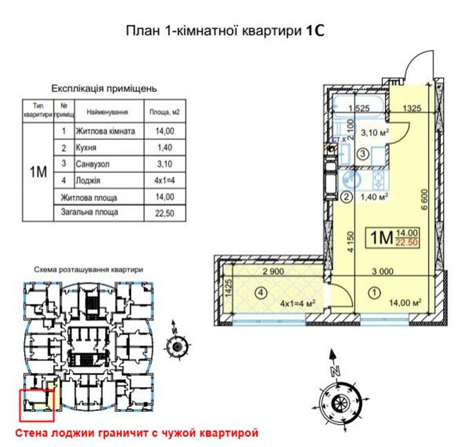 ЖК Шулявский вариант планировки однокомнатной квартиры