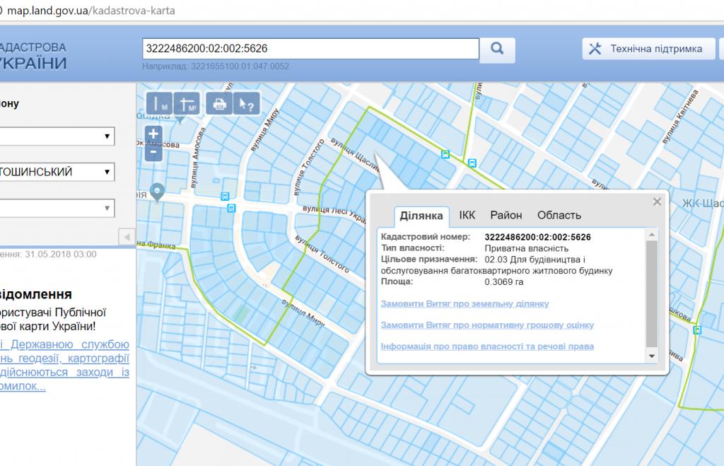 ЖК Волошковый в Софиевской Борщаговке кадастровая карта