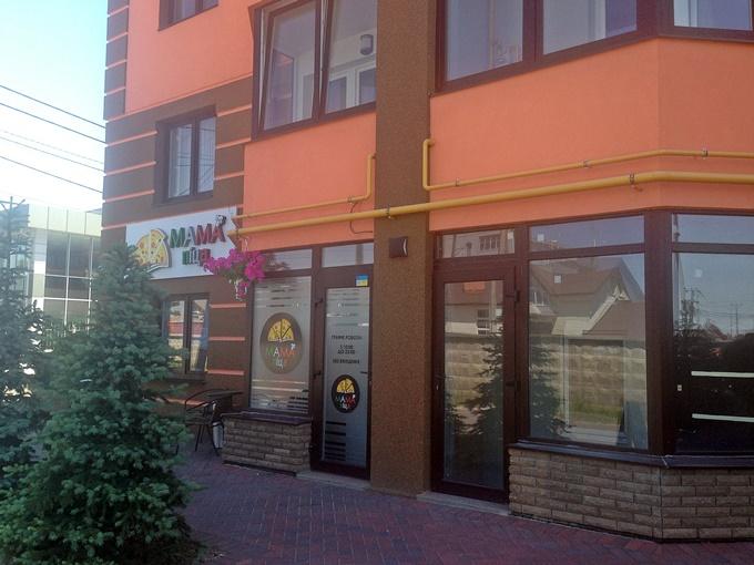 ЖК Волошковый в Софиевской Борщаговке пицца
