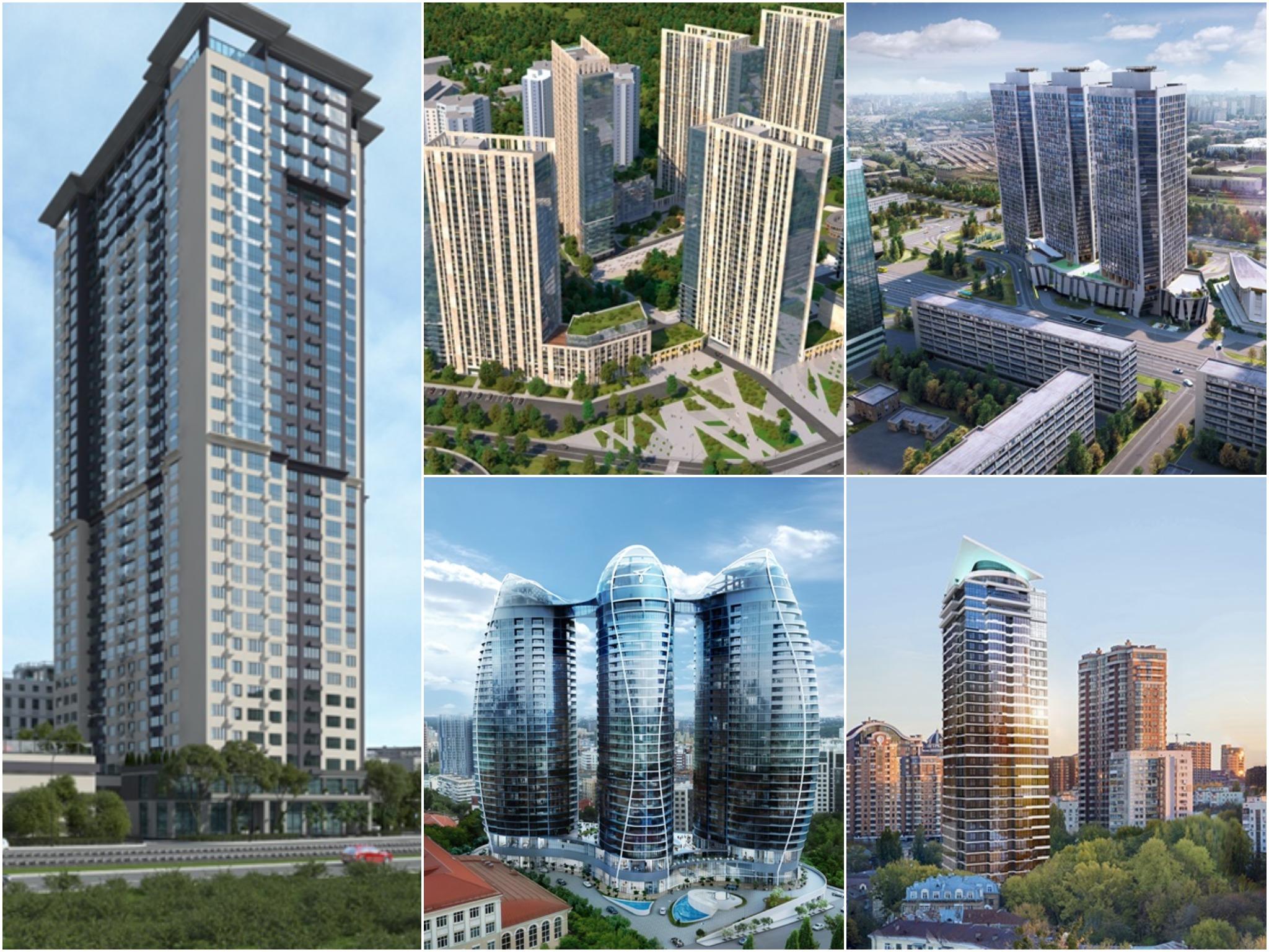 новостройки небоскребы киева