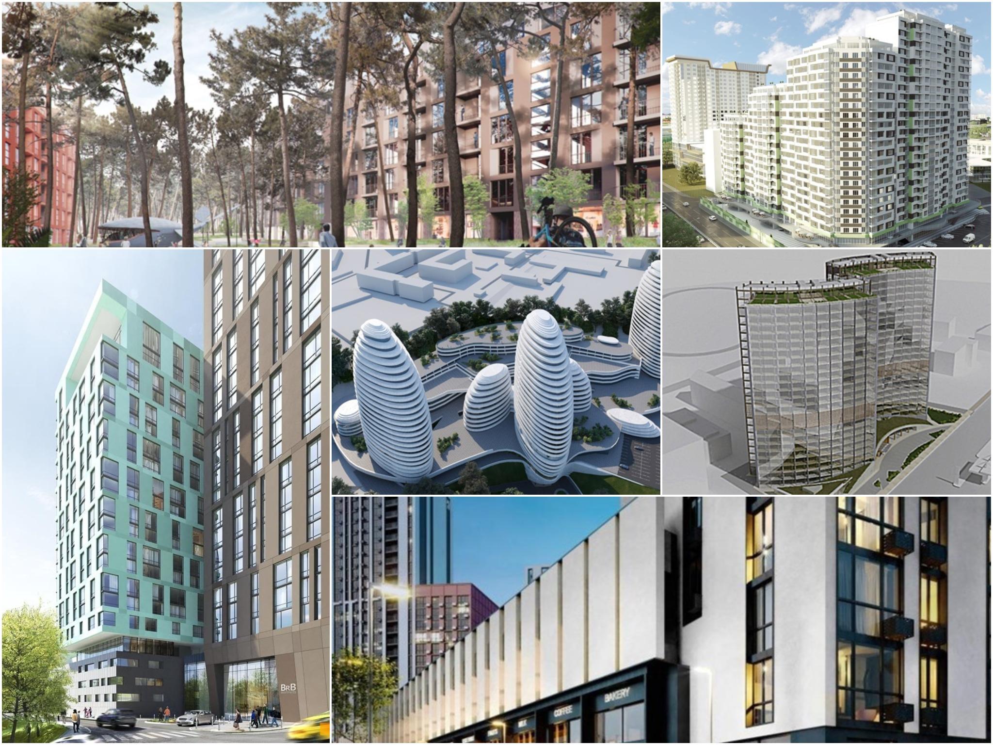 проекты новостроек киева лето 2018