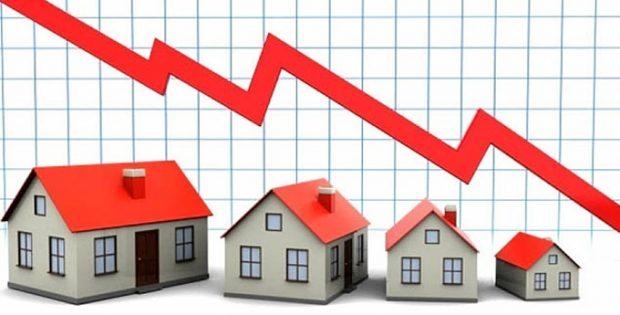 Рынок первичной недвижимости 2018