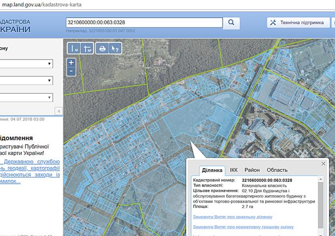ЖК Атлант в Броварах кадастровая карта