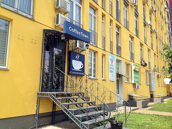 ЖК Комфорт Таун кафе и офисы