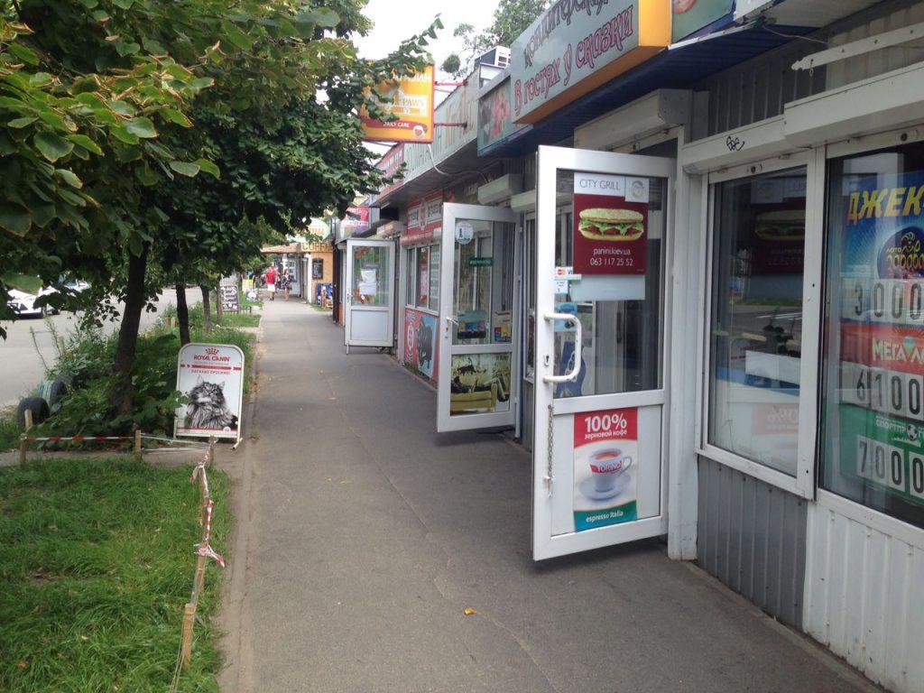 ЖК Комфорт Таун магазины