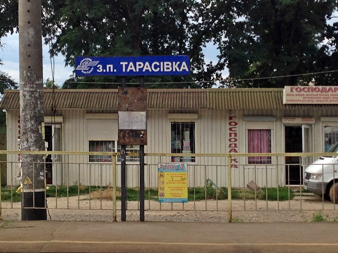 ЖК Квартал Тарасовский станция