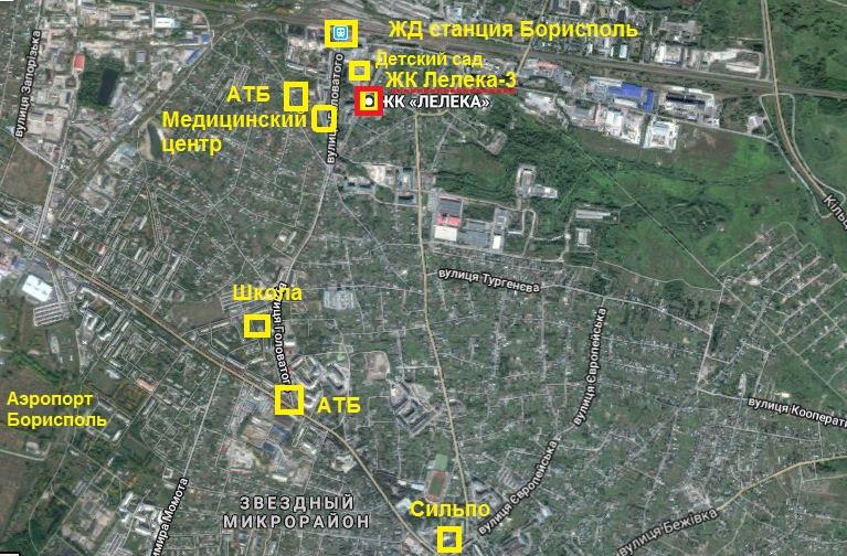 ЖК Лелека 3 в Борисполе инфраструктура