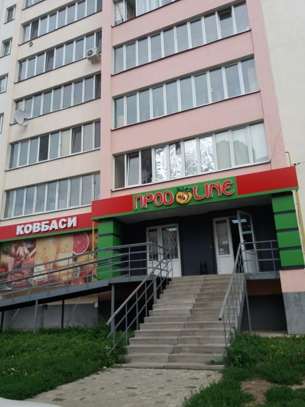 ЖК Лелека 3 в Борисполе магазин