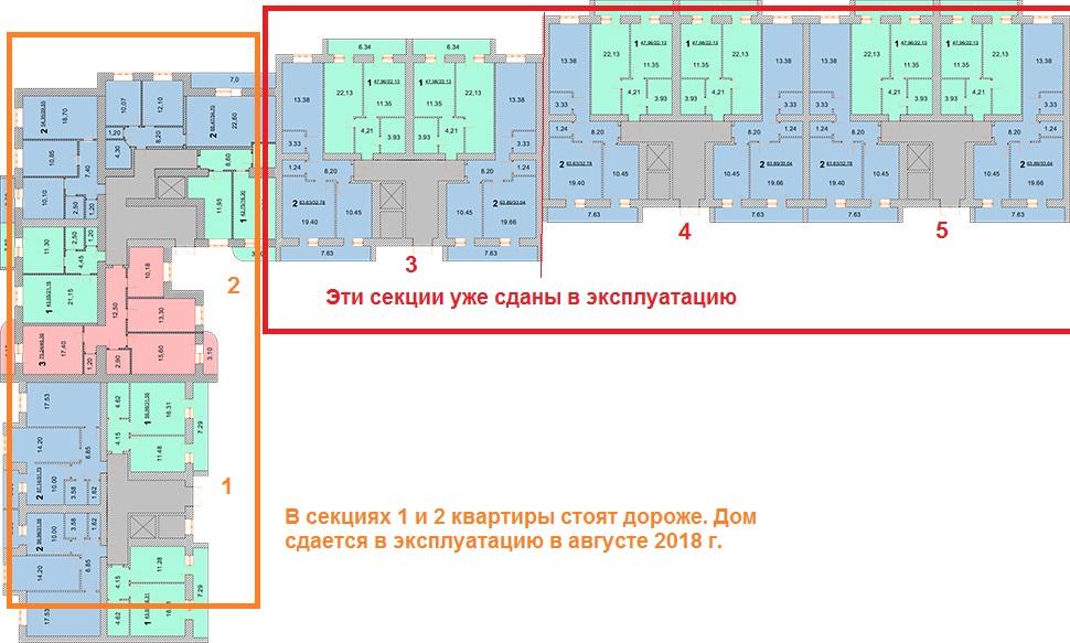 ЖК Лелека 3 в Борисполе поэтажный план