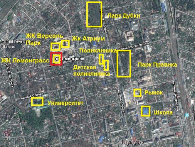 ЖК Лемонграс в Ирпене инфраструктура