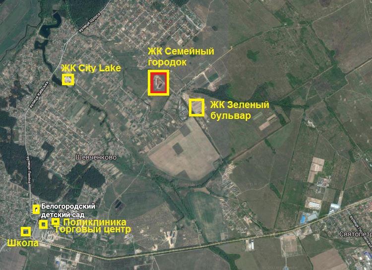 ЖК Сімейне містечко в Шевченково инфраструктура