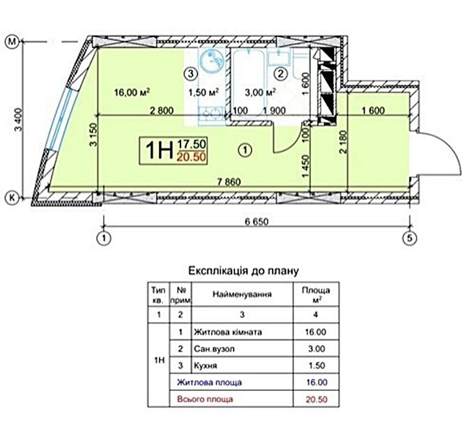 ЖК Шулявский планировка студио