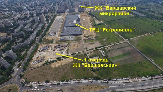 ЖК Варшавский плюс Столица Груп стройка