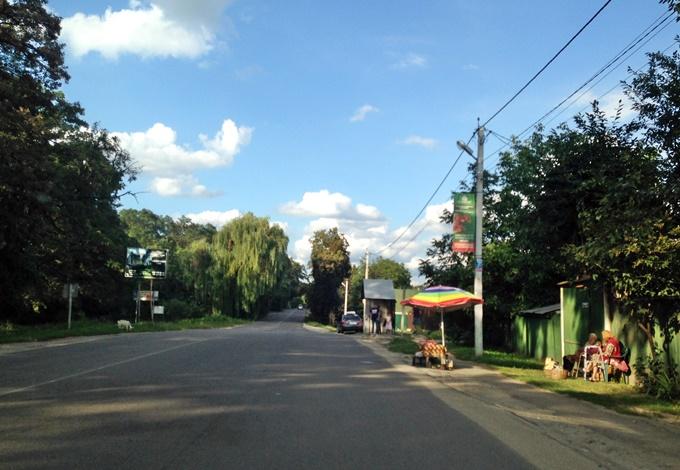 КГ Вилладжио в Белогородке дорога