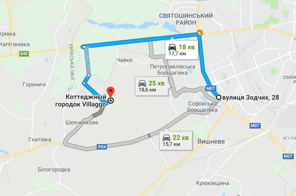 КГ Вилладжио в Белогородке дороги к городку