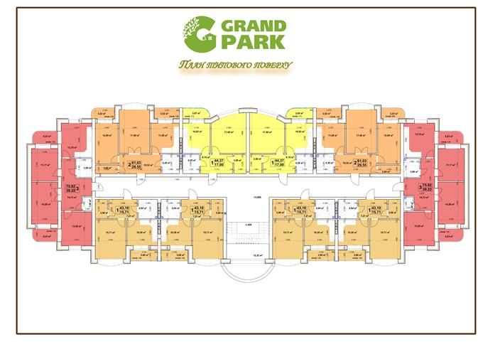 ЖК Гранд Парк в Броварах поэтажный план