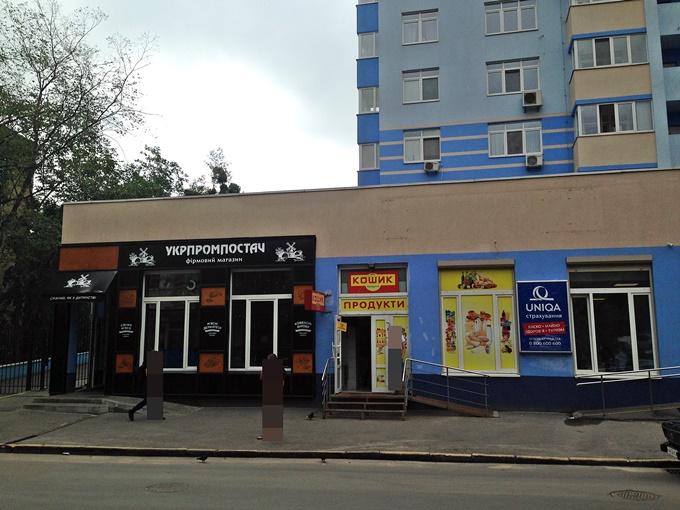 ЖК Малахит Интергал буд магазины