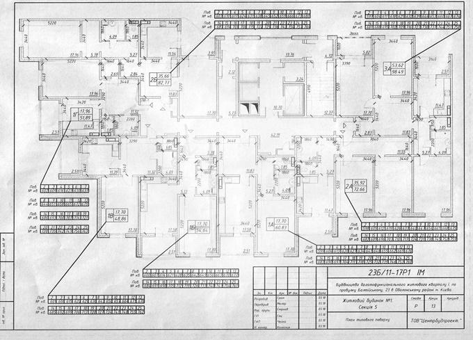 ЖК Навигатор поэтажный план первого дома