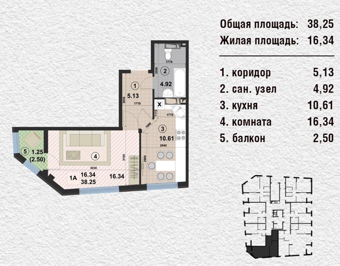 ЖК Парадиз Авеню планировка однокомнатной квартиры