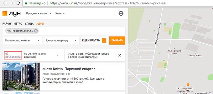 ЖК Парковый квартал Мисто Квитив вторичка