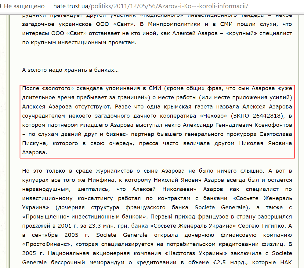ЖК Патриарх Холл СМИ