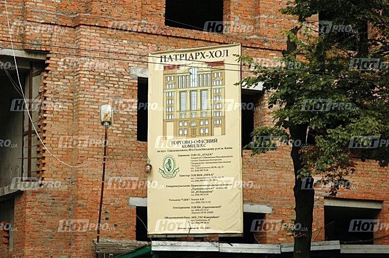 ЖК Патриарх Холл торгово офисный комплекс