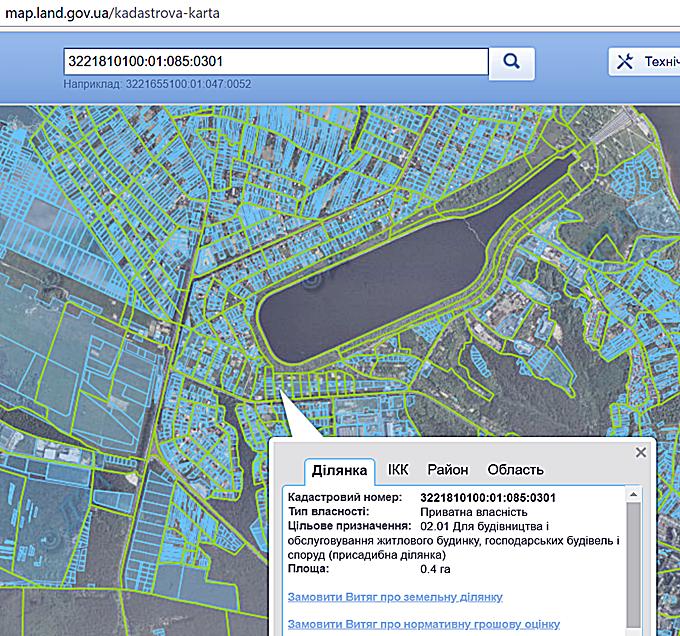 ЖК Звездная башня в Вышгороде кадастровая карта