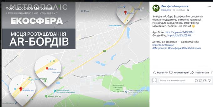Акции застройщиков квест ДИМ Групп ЖК Метрополис карта