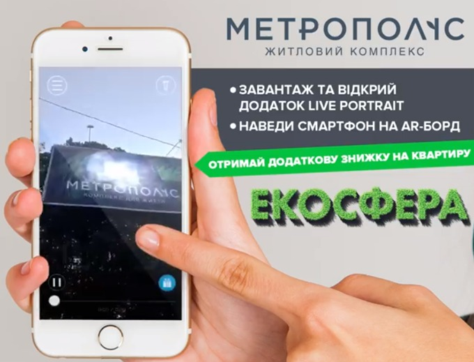 Акции застройщиков квест ДИМ Групп ЖК Метрополис