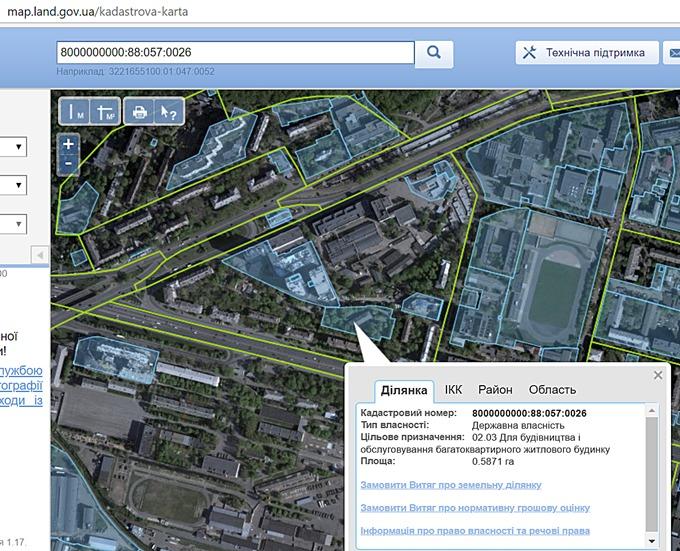 ЖК Хеппи Хаус от Сага девелопмент кадастрова карта