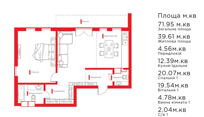 ЖК Хеппи Хаус от Сага девелопмент планировка двухкомнатной квартиры