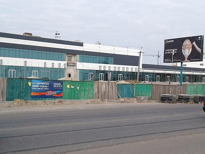 ЖК Европейка торговый центр