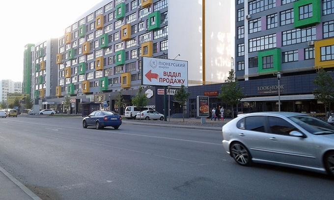 ЖК Пионерский квартал вид фасада 2018